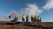 Peatland restoration events