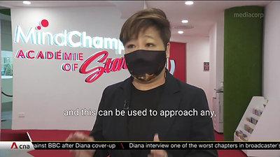 DSA Interview at CNA