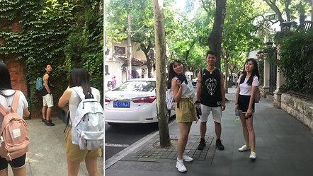 上海vlog1