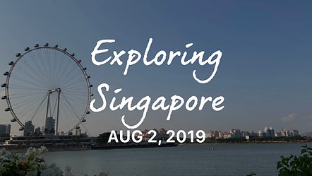 探索新加坡