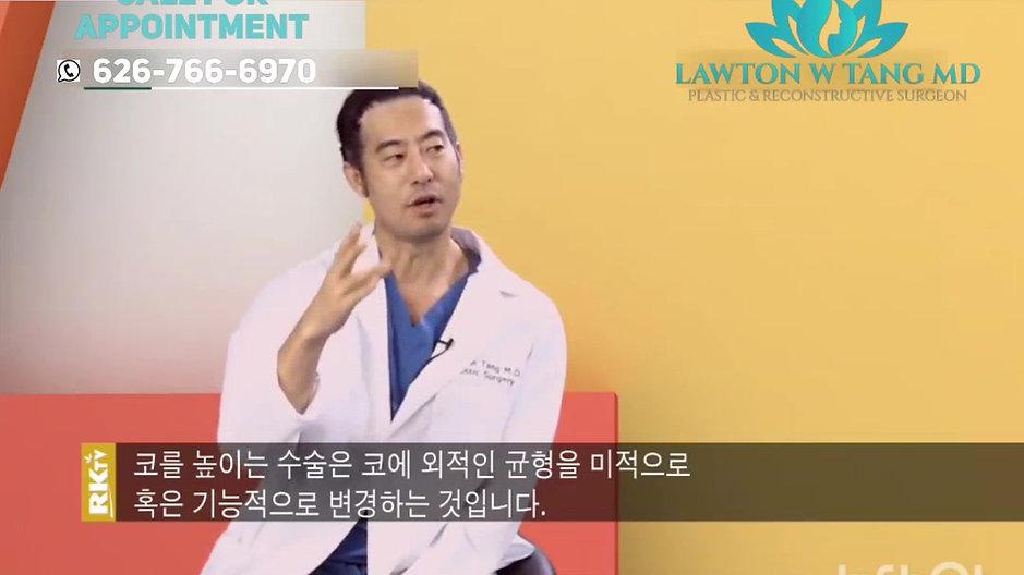 KOREAN TV INTERVIEW DR LAWTON TANG整形 醫美