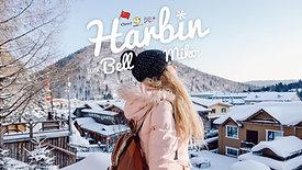 Harbin ฮาร์บิน