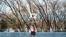X2 Riverside สวยโคตร!!
