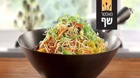 Master Chef Thai Stir-Fried