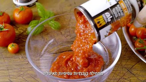 Master Chef Italian Tomato