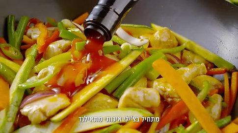 Master Chef Thai Chilli