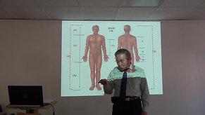 (Sample)사상의학과 사암침법