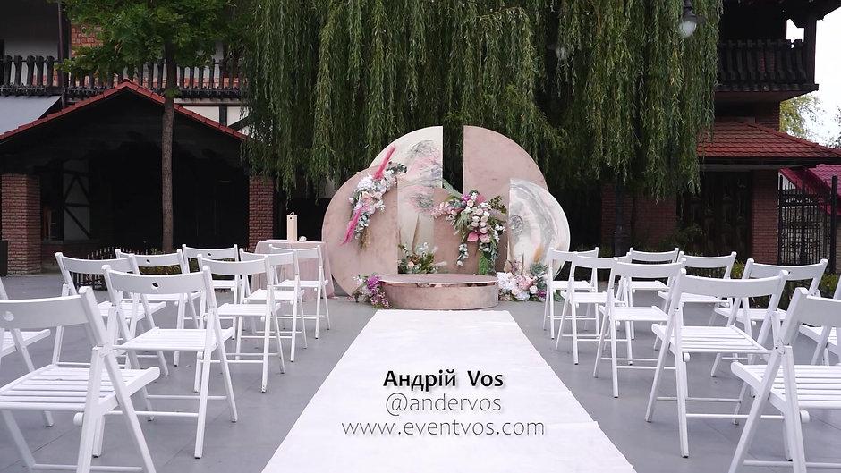 Ведучий Андрій Vos - весілля Каті та Олеся