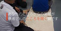 明鏡塾募集-1