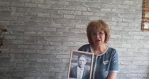Вершинина_НИ_Читаю деду....