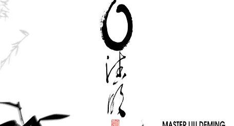Ziran Qigong Level 1 Intro