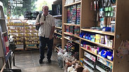 Jim Dances at Blue Rooster Art Store, Hollywood