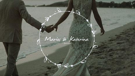 Marios & Katerina