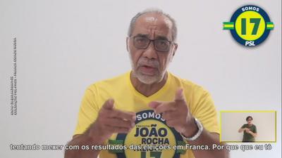 A Globo mais uma vez agindo de forma PARCIAL