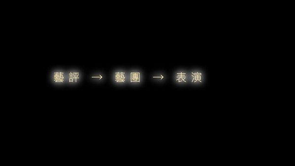 成為artmaptv.com劇團!
