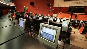 Entrevista - Sistema Parlamentario de Asistencia y Votación