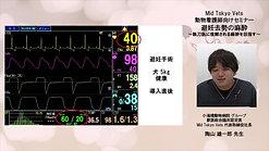 避妊去勢の麻酔 〜執刀医に信頼される麻酔を目指す〜 part1