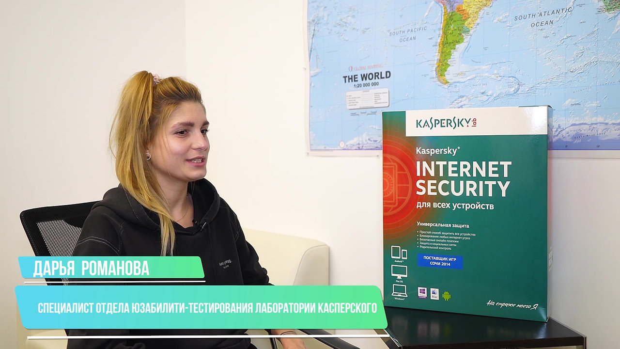 ADS + Kaspersky