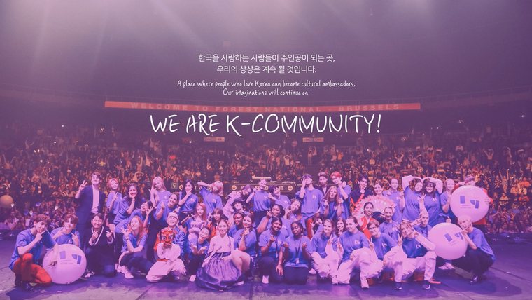 WE ARE K-COMMUNITY