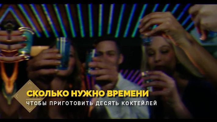 Видео СКБАРА