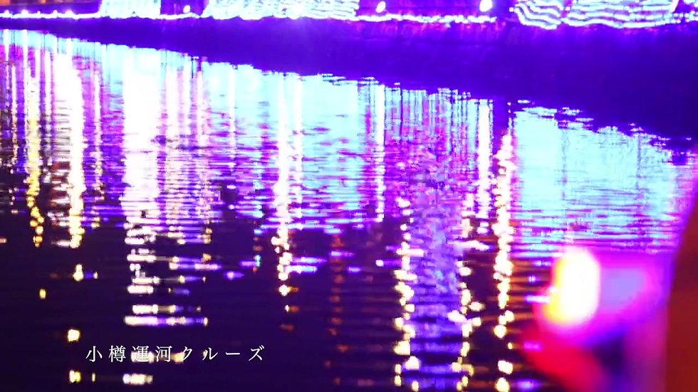 運河の中から眺める「青の運河」