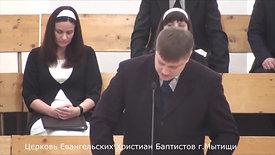 """Природа Христа"" Попов И.Н."