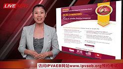 ipvaeb Launch Video_Mandarin Version
