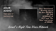 Israel's Night Time Voice/INTV Network Introduction