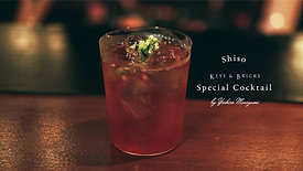 Shiso Special Cocktail