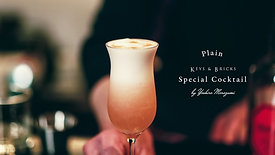 Plain Special Cocktail