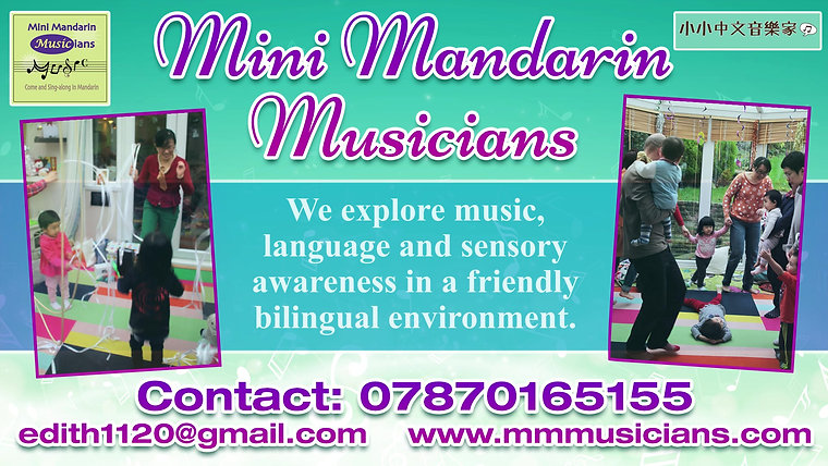 Mini Mandarin Musicians