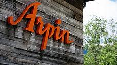La philosophie d'Arpin