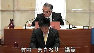 選挙公費引き上げに異議申し立て(平成29年第1回定例会)