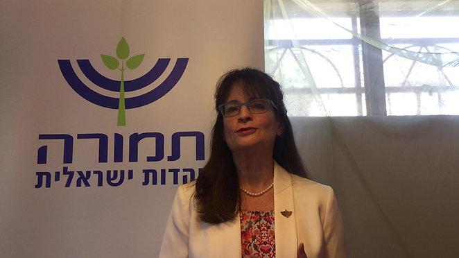 תמורה יהדות ישראלית - חתונה חילונית - הרב סיון מס