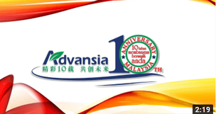 Advansia 10th Anniversary Gala Dinner