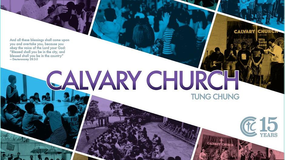 May 30 2021 Sunday Service