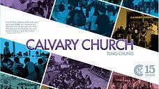 May 16 2021 Sunday Service