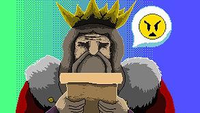 Princess Castle Quest Intro