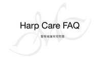 Harp Care FAQ