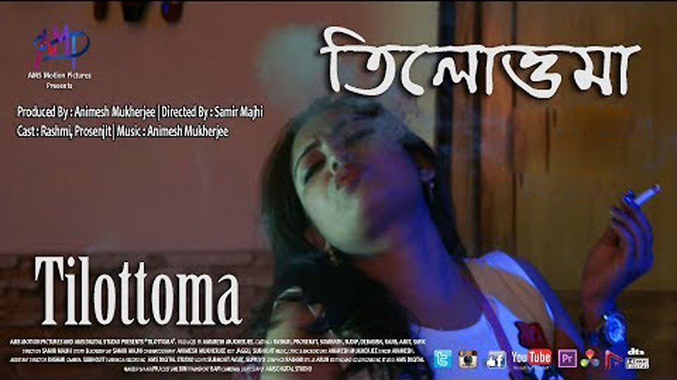 Tilottoma (Bengali Short Film) - Official Trailer