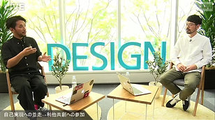 Communication Re: Design Vol.1