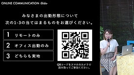"""ON AIR -""""体験""""を届けるコミュニケーション-"""