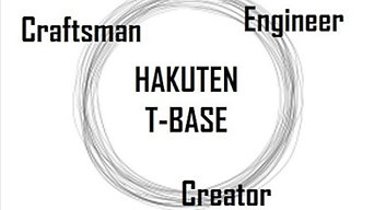 HAKUTEN T-BASE紹介