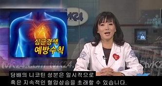 급성 심근 경색 예방