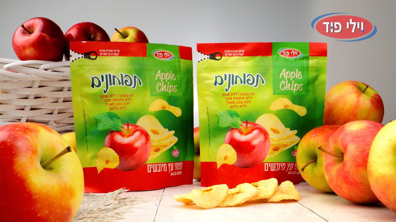 Apple crisps from Willi Food
