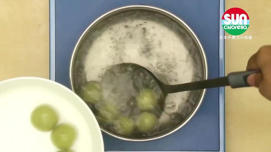 小球藻廚房