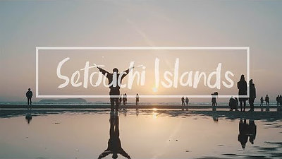 Setouchi Islands Chichibugahama Cinematic Vlog