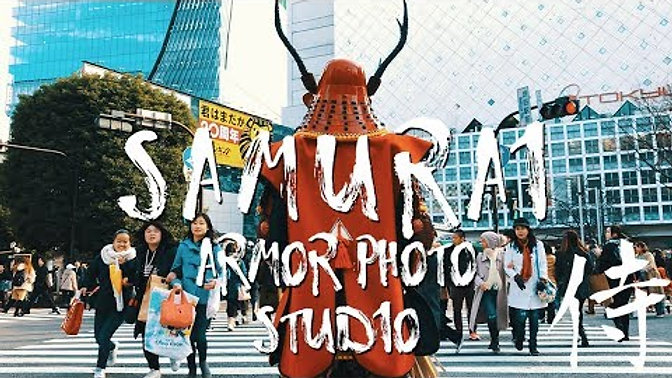 Samurai Armor Photo Studio Shibuya