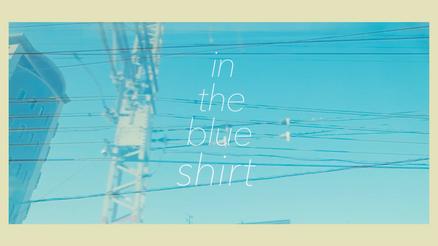 Stevenson Screen - in the blue shirt