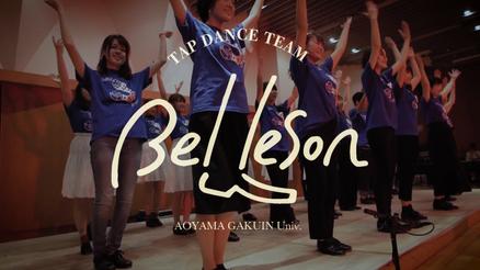 Belleson 2017